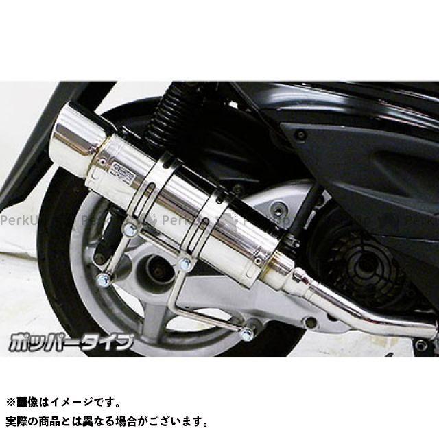 WirusWin シグナスX マフラー本体 シグナスX(2型/O2センサー非装備)用 ロイヤルマフラー(ポッパータイプ) オプション:オプションB+E(ブラック) ウイルズウィン