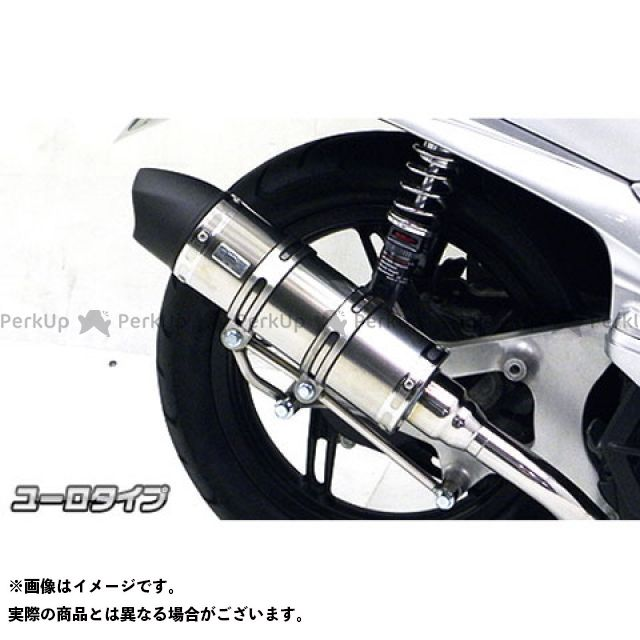 WirusWin シグナスX マフラー本体 シグナスX(2型/O2センサー非装備)用 ロイヤルマフラー(ユーロタイプ) オプション:オプションB+E(ブラック) ウイルズウィン