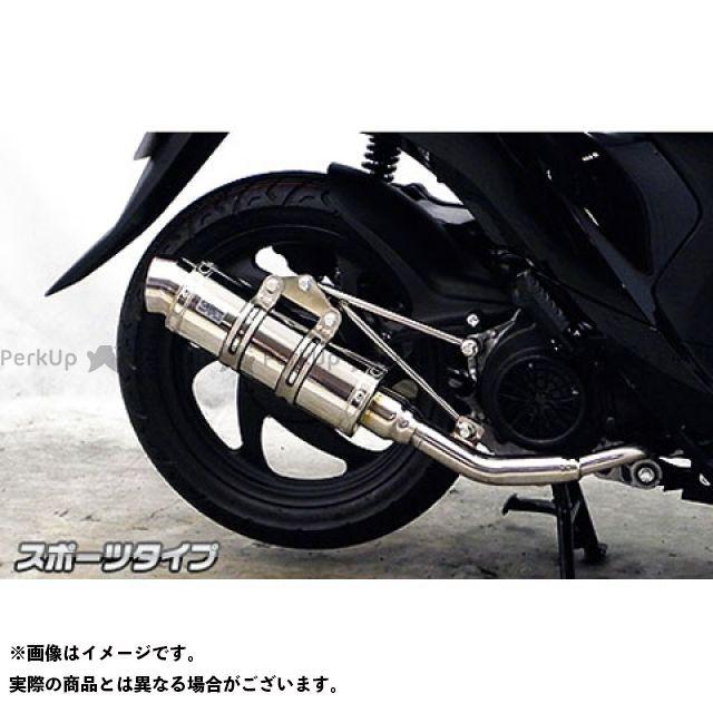WirusWin ディオ110 マフラー本体 ディオ110(JF58)用 ロイヤルマフラー スポーツタイプ オプション:なし ウイルズウィン