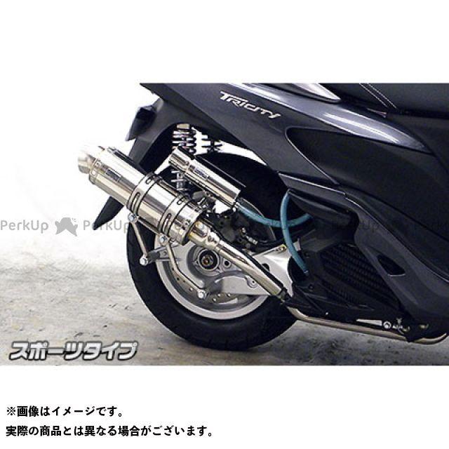WirusWin トリシティ125 マフラー本体 トリシティ125用 ロイヤルマフラー スポーツタイプ オプション:なし ウイルズウィン
