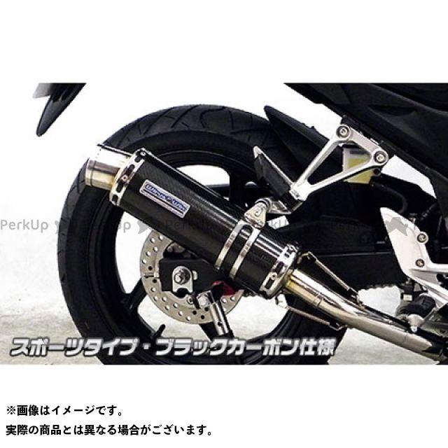 WirusWin CB250F マフラー本体 CB250F(14-)用 ダイナミックマフラー スポーツタイプ サイレンサー:ブラックカーボン仕様 ウイルズウィン