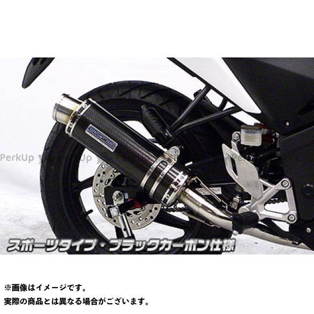 WirusWin CBR125R マフラー本体 CBR125R(EBJ-JC50)用 ダイナミックマフラー スポーツタイプ(フルエキゾースト) サイレンサー:ブラックカーボン仕様 ウイルズウィン