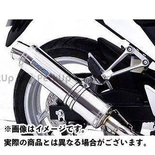 WirusWin CBR250R マフラー本体 CBR250R(JBK-MC41)用 スリップオンマフラー スポーツタイプ フルパワーバージョン サイレンサー:ステンレス仕様 ウイルズウィン