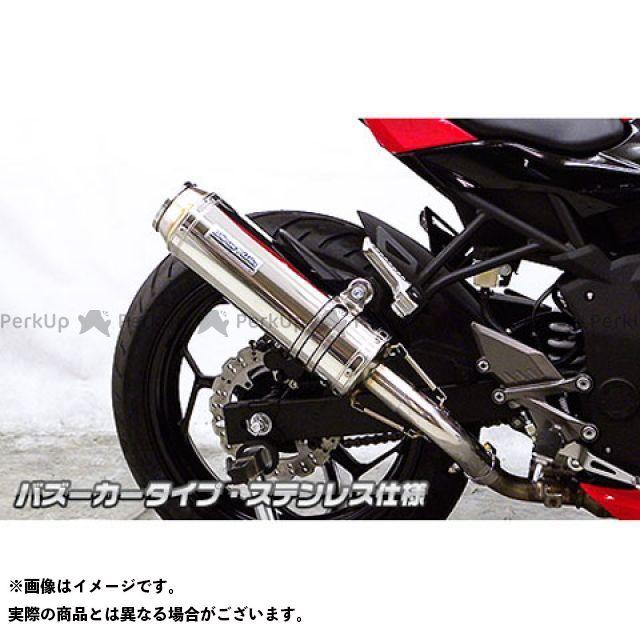 WirusWin ニンジャ250SL マフラー本体 Ninja250SL用 スリップオンマフラー バズーカータイプ ステンレス仕様 ウイルズウィン