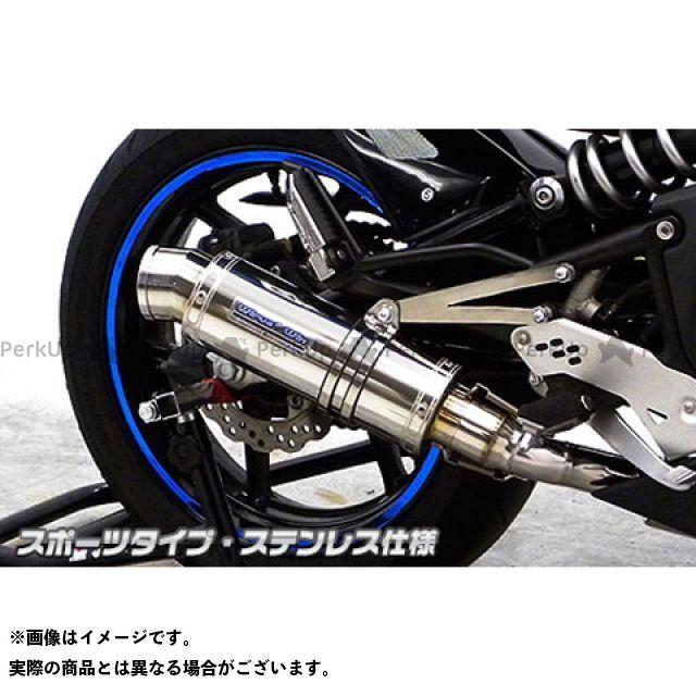 WirusWin ER-4n ニンジャ400R マフラー本体 Ninja400R/ER-4n用 ダイナミックマフラー スポーツタイプ(スリップオン) O2センサー取付口対応 サイレンサー:ステンレス仕様 ウイルズウィン