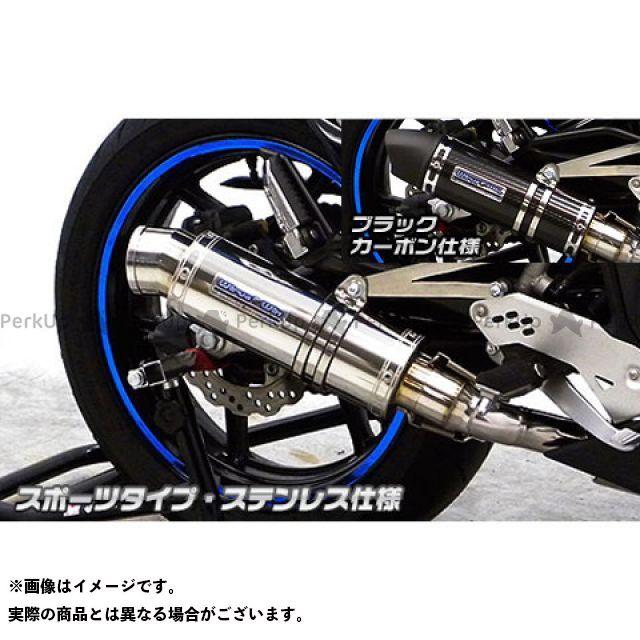 WirusWin ER-4n ニンジャ400R マフラー本体 Ninja400R/ER-4n用 ダイナミックマフラー スポーツタイプ(スリップオン) O2センサー取付口対応 サイレンサー:ブラックカーボン仕様 ウイルズウィン