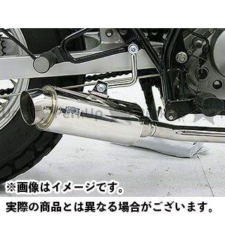 【エントリーで更にP5倍】WirusWin TW200 マフラー本体 TW200用 ドラッグバイソンタイプマフラー スポーツタイプ ウイルズウィン