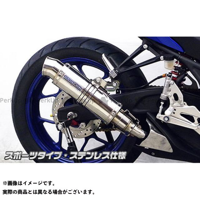 WirusWin YZF-R25 マフラー本体 YZF-R25用 スリップオンマフラー スポーツタイプ サイレンサー:ステンレス仕様 ヒートガード:ブラック仕様 ウイルズウィン