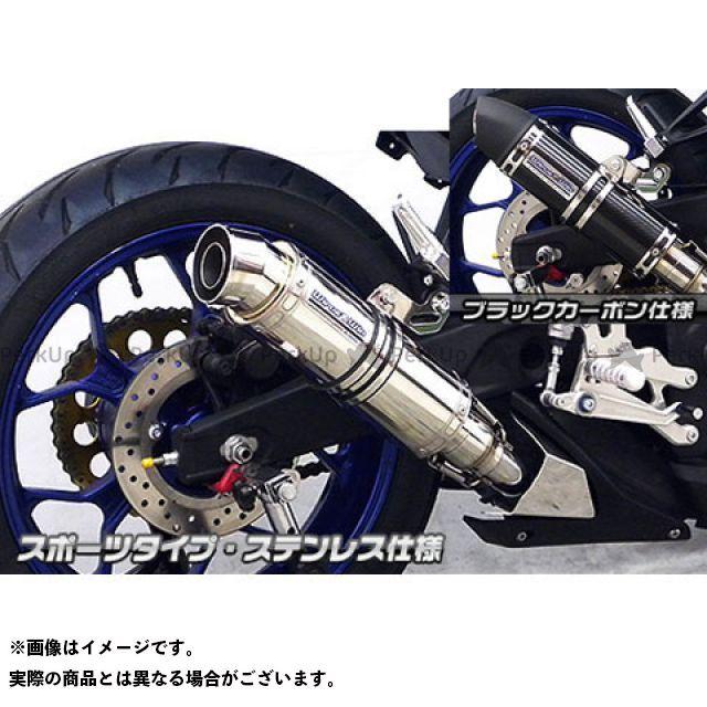 【エントリーで更にP5倍】WirusWin YZF-R25 マフラー本体 YZF-R25用 スリップオンマフラー スポーツタイプ サイレンサー:ブラックカーボン仕様 ヒートガード:ポリッシュ仕様 ウイルズウィン