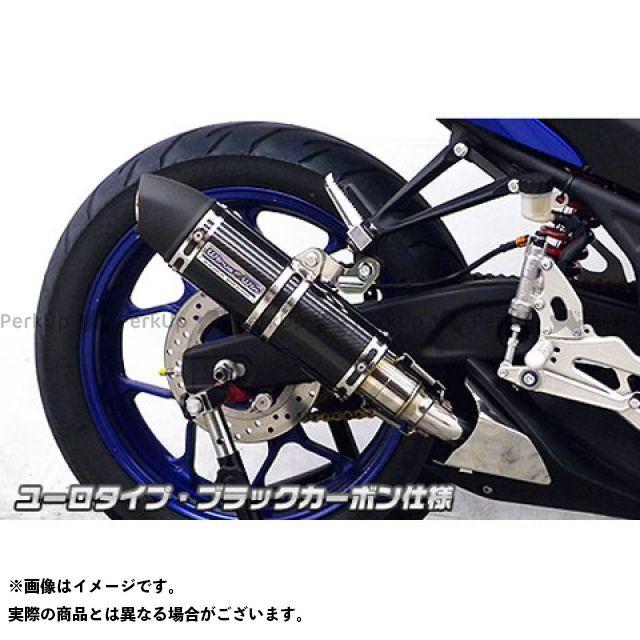 【エントリーでポイント10倍】 ウイルズウィン YZF-R25 マフラー本体 YZF-R25用 スリップオンマフラー ユーロタイプ ブラックカーボン仕様 ブラック仕様
