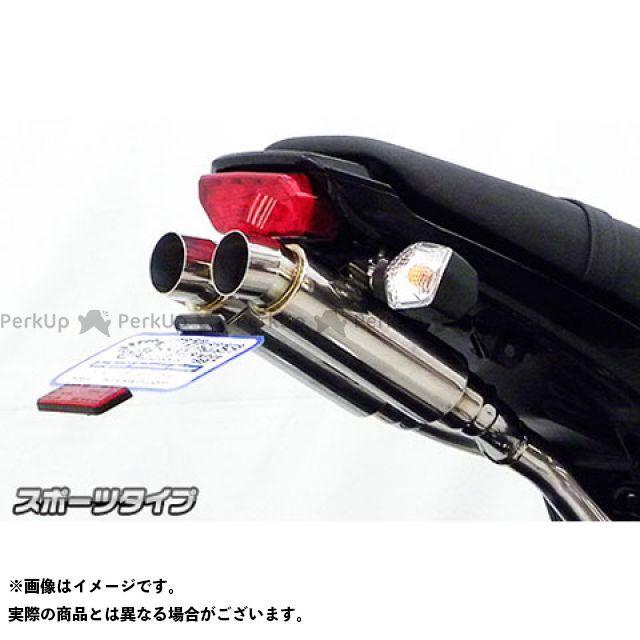 WirusWin グロム マフラー本体 グロム/MSX125(1型)用 アトミックツインマフラー スポーツタイプ(スリップオン) オプション:なし ウイルズウィン