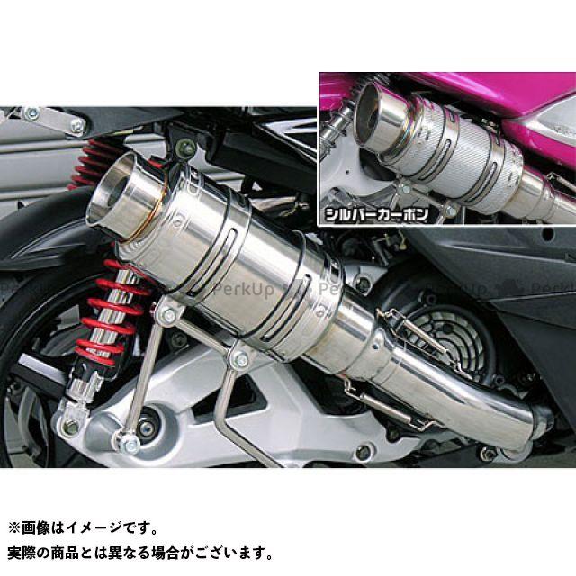 【エントリーで更にP5倍】WirusWin シグナスX マフラー本体 シグナスX(3型/SE465-1MS)用 アトミックショートマフラー バズーカータイプ O2センサー取付け口付 オプション:オプションA・C ウイルズウィン