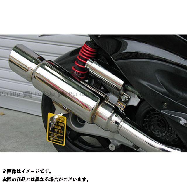 WirusWin シグナスX マフラー本体 シグナスX(3型/SE465-1MS)用 ファーストマフラー O2センサー取付け口付 オプション:オプションB ウイルズウィン