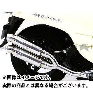WirusWin ジョルノ マフラー本体 ジョルノ(AF70)用 アトミックツインマフラー スポーツタイプ ウイルズウィン