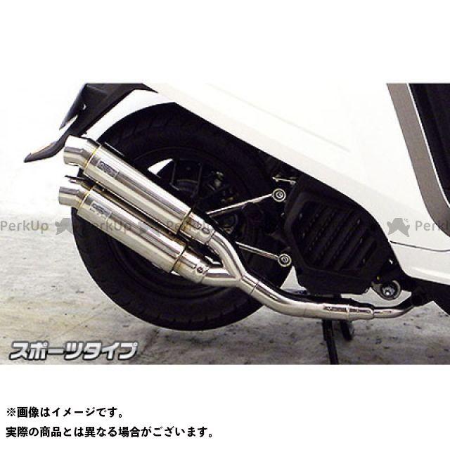 WirusWin ダンク マフラー本体 ダンク(AF74)用 アトミックツインマフラー スポーツタイプ オプション:オプションB ウイルズウィン