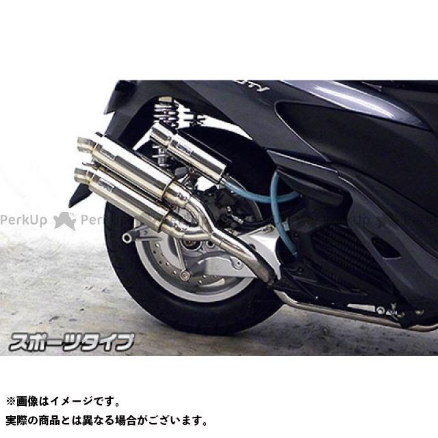 WirusWin トリシティ125 マフラー本体 トリシティ125用 アトミックツインマフラー スポーツタイプ オプション:オプションB ウイルズウィン