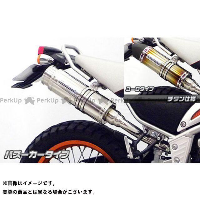 【エントリーで最大P21倍】WirusWin トリッカー XG250 マフラー本体 トリッカー用 スリップオンマフラー バズーカータイプ オプション:オプションB・D ウイルズウィン