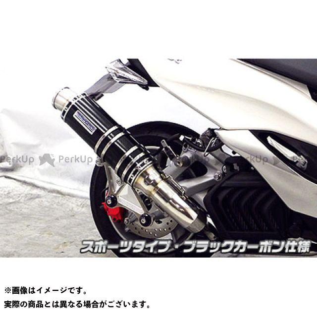 WirusWin マジェスティS マフラー本体 マジェスティS(SMAX)用 アルティメットマフラー スポーツタイプ(キャタライザー標準装備) サイレンサー:ブラックカーボン仕様 ウイルズウィン