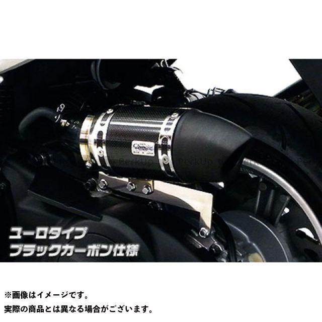 WirusWin マジェスティS エアクリーナー マジェスティS(SMAX)用 サイレンサー型エアクリーナーキット ユーロタイプ 仕様:ブラックカーボン仕様 ウイルズウィン