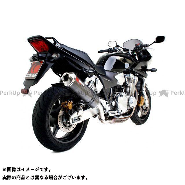 【エントリーで最大P23倍】SCORPION CB1300スーパーフォア(CB1300SF) マフラー本体 Factory オーバルスリップオン Carbon Fibre Sleeve Homologated Honda CB 1300 2003-20…