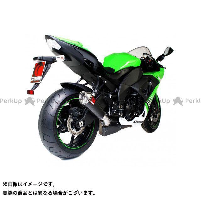 【エントリーで最大P23倍】SCORPION ニンジャZX-10R マフラー本体 Power Cone(パワーコン) スリップオン カーボンファイバースリーブ Homologated Kawasaki Ninja ZX-10R 08- | EKA80C…
