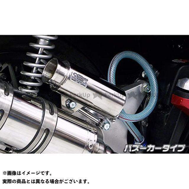 【無料雑誌付き】WirusWin PCX150 燃料・オイル関連パーツ PCX150(KF18)用 ブリーザーキャッチタンク バズーカータイプ ウイルズウィン