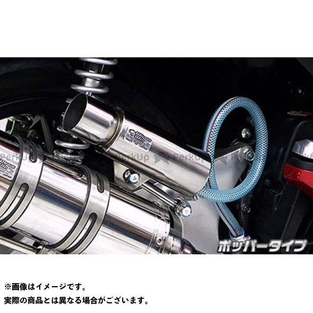 ウイルズウィン WirusWin 燃料 オイル関連パーツ エンジン 無料雑誌付き KF18 PCX150 在庫一掃 ブリーザーキャッチタンク 人気 ポッパータイプ 用