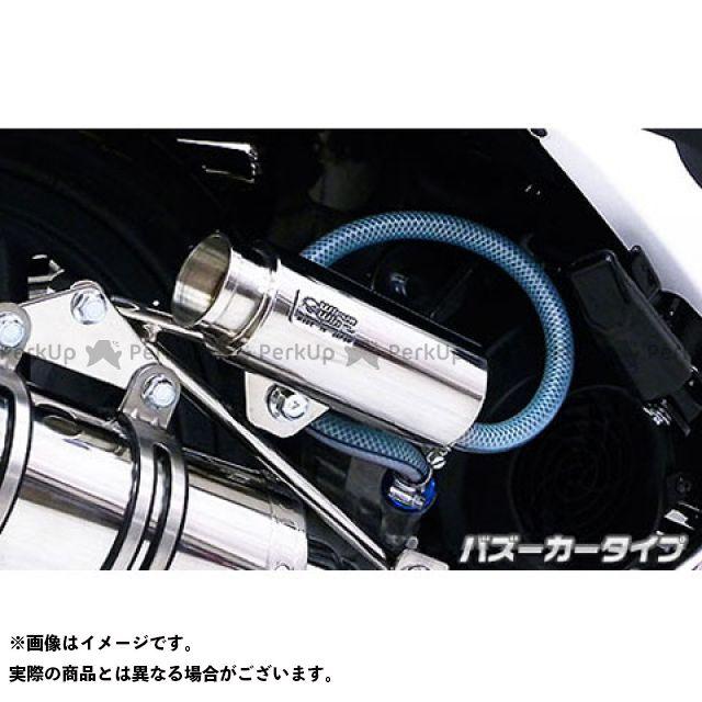 ウイルズウィン WirusWin 超定番 アイテム勢ぞろい 燃料 オイル関連パーツ エンジン 無料雑誌付き ブリーザーキャッチタンク 用 JF58 バズーカータイプ ディオ110