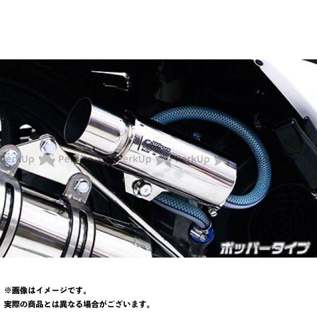 海外並行輸入正規品 ウイルズウィン WirusWin 燃料 オイル関連パーツ エンジン 無料雑誌付き 送料無料でお届けします ポッパータイプ 用 ブリーザーキャッチタンク JF58 ディオ110
