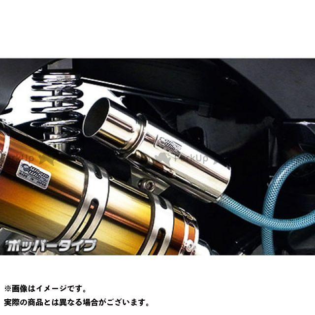 WirusWin トリシティ125 燃料・オイル関連パーツ トリシティ125用 ブリーザーキャッチタンク ポッパータイプ ウイルズウィン
