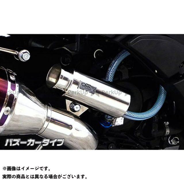 WirusWin フォルツァ Si 燃料・オイル関連パーツ フォルツァ Si(MF12)用 ブリーザーキャッチタンク バズーカータイプ ウイルズウィン