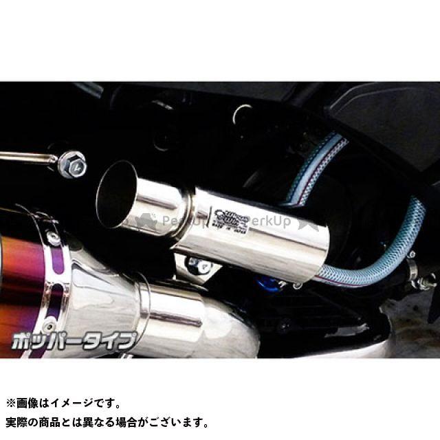 ウイルズウィン WirusWin 燃料 オイル関連パーツ エンジン 無料雑誌付き フォルツァ ブリーザーキャッチタンク ご注文で当日配送 用 Si ショッピング MF12 ポッパータイプ