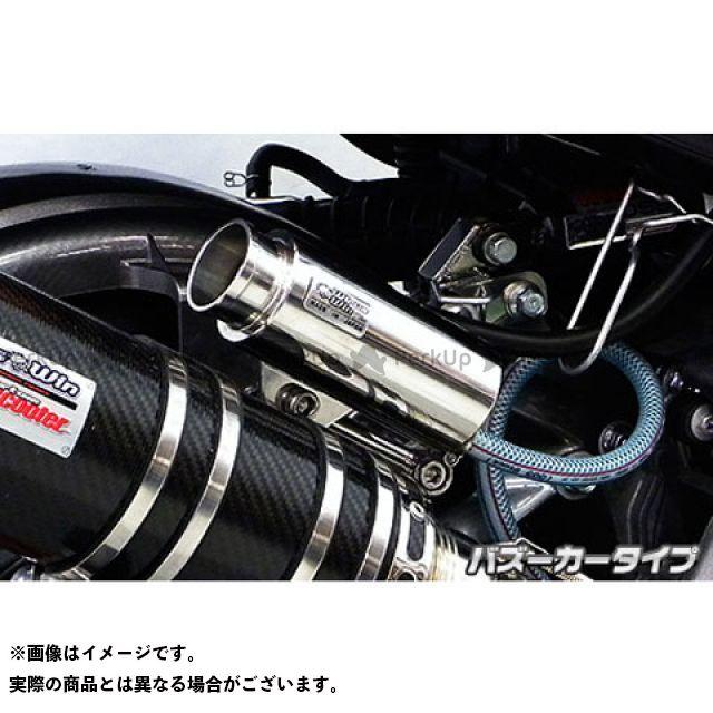 【無料雑誌付き】WirusWin マジェスティS 燃料・オイル関連パーツ マジェスティS(SMAX)用 ブリーザーキャッチタンク バズーカータイプ ウイルズウィン