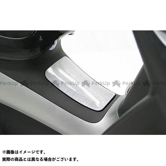 WirusWin MP3 250RL ドレスアップ・カバー MP3 250RL用 カーボンフューエルカバー カラー:シルバーカーボン ウイルズウィン