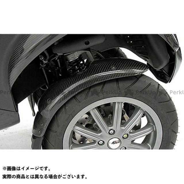 WirusWin MP3 250RL フェンダー MP3 250RL用 カーボンフロントフェンダー カラー:ブラックカーボン ウイルズウィン