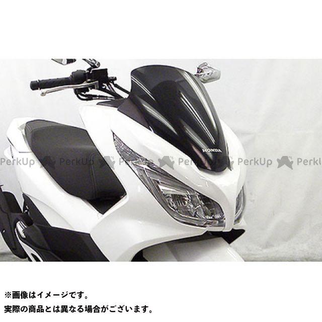 ウイルズウィン WirusWin カウル 流行 エアロ 外装 無料雑誌付き 用 JF56 PCX125 ライトマスク 至高 PCX 塗装無し