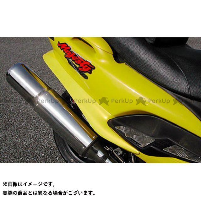 WirusWin マジェスティ125 カウル・エアロ マジェスティ125用 ワイドサイドカバー(塗装無し)