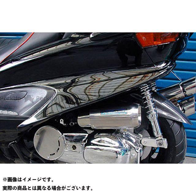 WirusWin マジェスティ マジェスティC カウル・エアロ マジェスティ250(5GM/5SJ)用 50mmワイドサイドカバー(塗装無し)