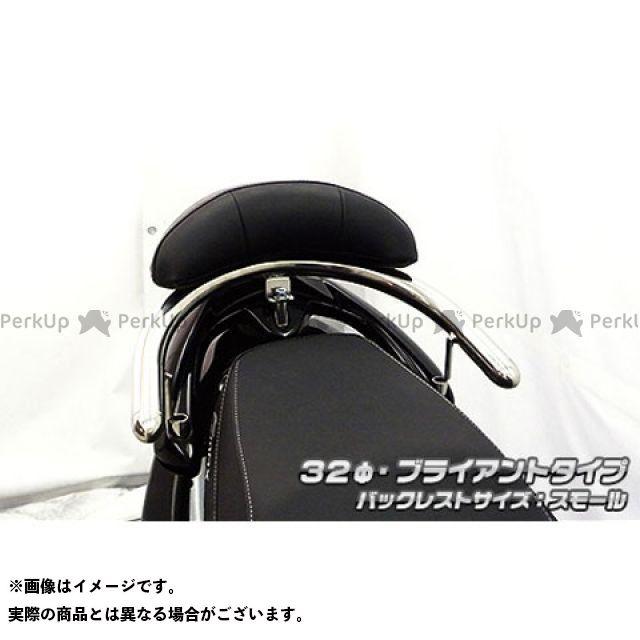 WirusWin G-MAX 125 タンデム用品 G-MAX125用 バックレスト付き 32φタンデムバー タイプ:ブライアントタイプ バックレストサイズ:スモール ウイルズウィン