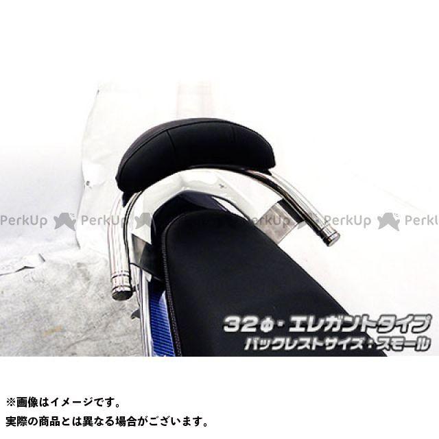 WirusWin ミオ タンデム用品 Mio125i/RR(純正リアスポイラー装着車)用 バックレスト付き 32φタンデムバー タイプ:エレガントタイプ バックレストサイズ:スモール ウイルズウィン