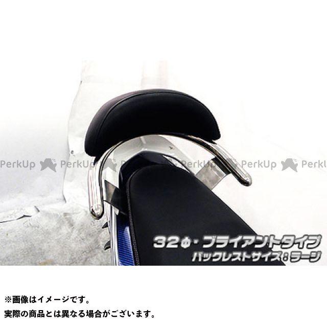 【エントリーで更にP5倍】WirusWin ミオ タンデム用品 Mio125i/RR(純正リアスポイラー装着車)用 バックレスト付き 32φタンデムバー タイプ:ブライアントタイプ バックレストサイズ:ラージ ウイルズウィン