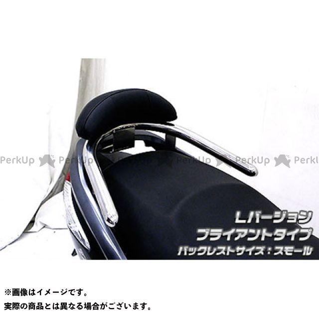 WirusWin シグナス125Z タンデム用品 シグナスZ用 バックレスト付き 32φタンデムバー Lバージョン タイプ:ブライアントタイプ バックレストサイズ:スモール ウイルズウィン