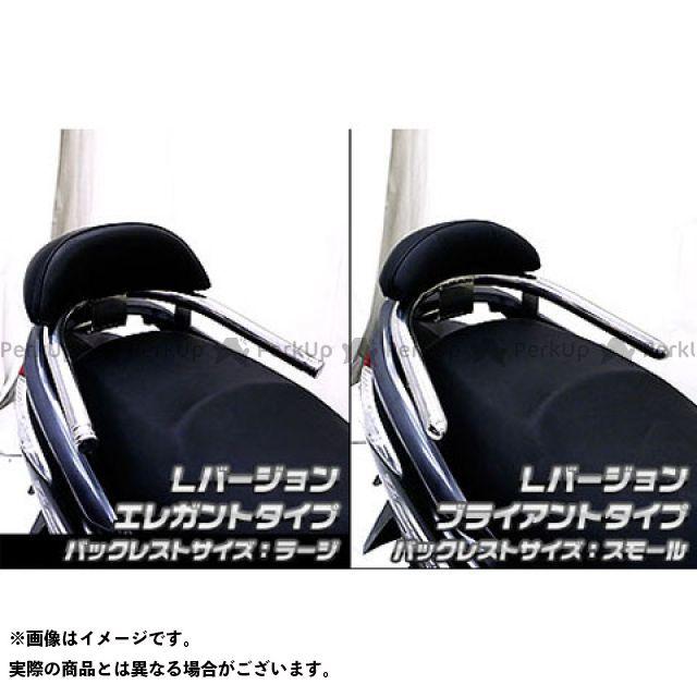 WirusWin シグナス125Z タンデム用品 シグナスZ用 バックレスト付き 32φタンデムバー Lバージョン タイプ:ブライアントタイプ バックレストサイズ:ラージ ウイルズウィン