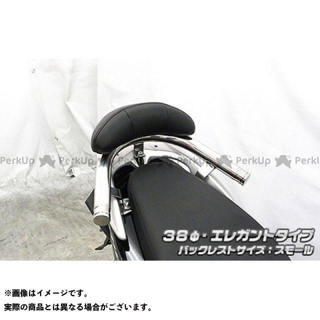 WirusWin ディオ110 タンデム用品 ディオ110(JF58)用 バックレスト付き 38φタンデムバー タイプ:エレガントタイプ バックレストサイズ:スモール ウイルズウィン