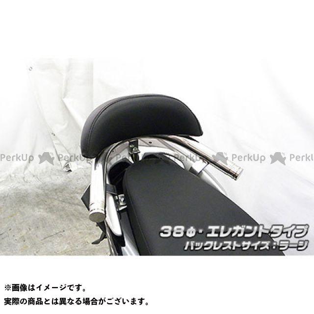 WirusWin ディオ110 タンデム用品 ディオ110(JF58)用 バックレスト付き 38φタンデムバー タイプ:エレガントタイプ バックレストサイズ:ラージ ウイルズウィン