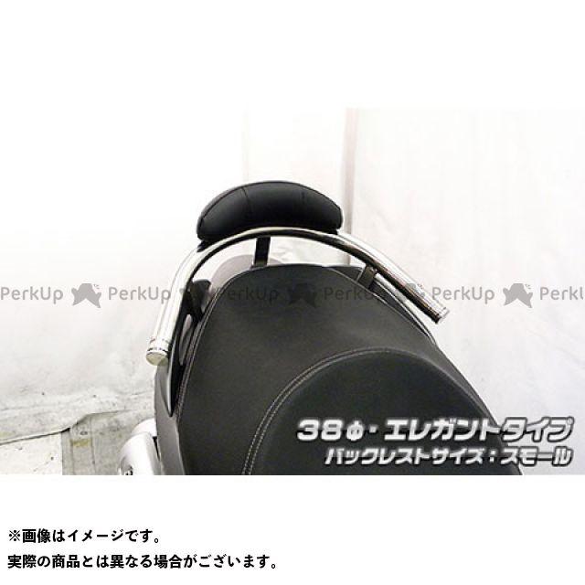 WirusWin バーグマン200 タンデム用品 バーグマン200用 バックレスト付き 38φタンデムバー タイプ:エレガントタイプ バックレストサイズ:スモール ウイルズウィン