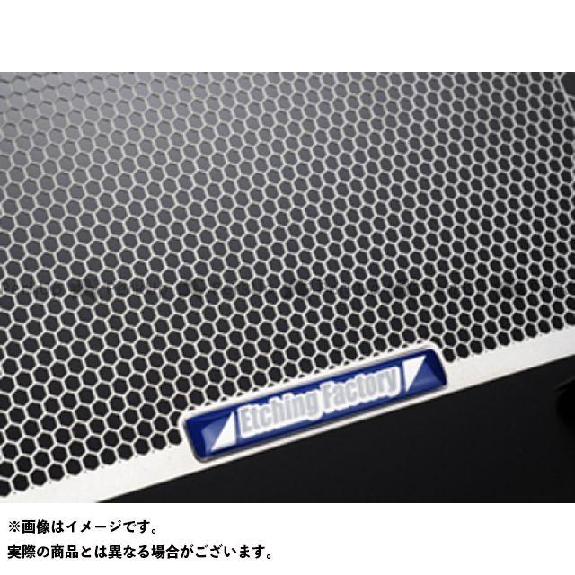 ETCHING FACTORY CBR250R ラジエター関連パーツ CBR250R(11~)用 ラジエターガード 青エンブレム