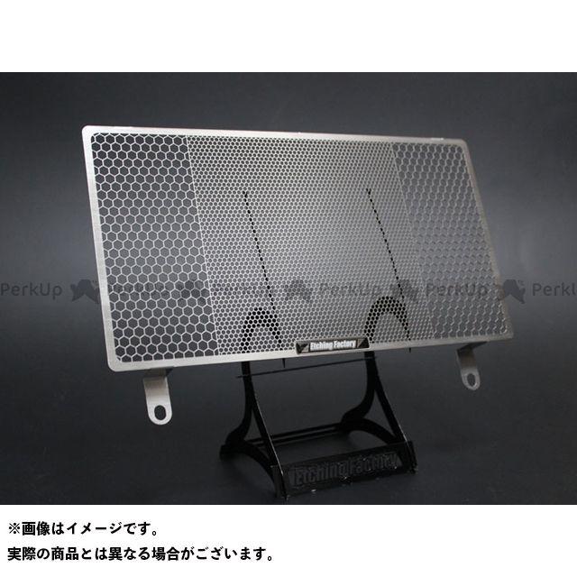 ETCHING FACTORY ニンジャ250 ラジエター関連パーツ Ninja250(13-17)用 ラジエターガード 青エンブレム エッチングファクトリー