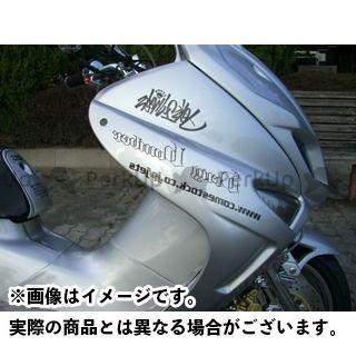 【エントリーで更にP5倍】MOTO SERVICE MAC マジェスティ125 カウル・エアロ サイドコンバート(未塗装)【DRUG BOMBER】 モトサービスマック