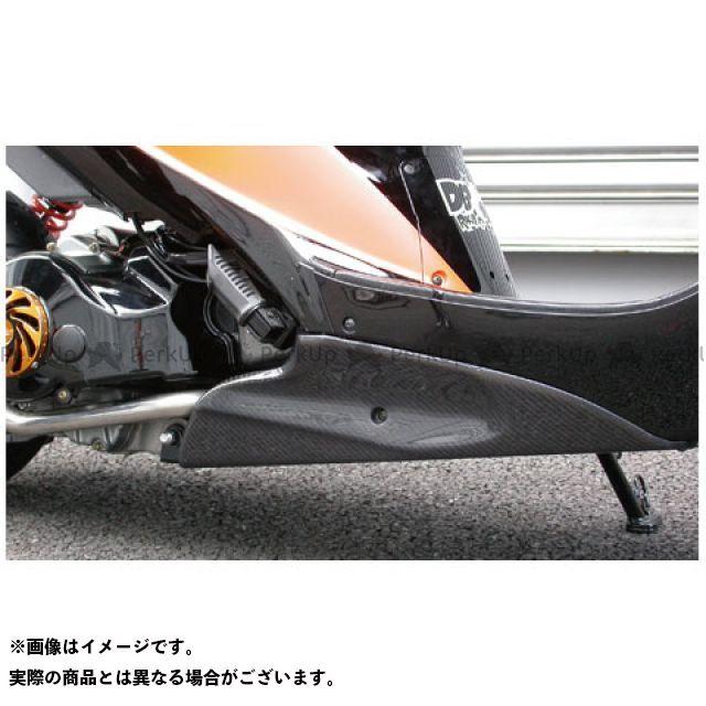MOTO SERVICE MAC アドレスV125 アドレスV125G カウル・エアロ アンダースポイラー ノーマル用【DB RACING】 カラー:黒ゲル モトサービスマック